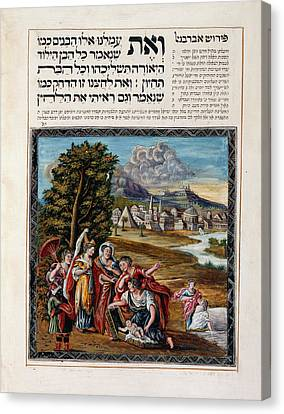 The Finding Of Baby Moses Canvas Print by British Library