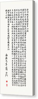 The Heart Sutra Brushed In Kaisho Canvas Print by Nadja Van Ghelue