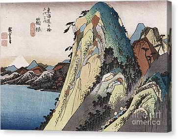 The Lake At Hakone Canvas Print