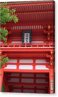 The Main Entrance To The Famous Kyoto Canvas Print by Paul Dymond