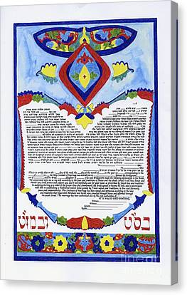 The Mazal Tov Ketubah Canvas Print by Esther Newman-Cohen