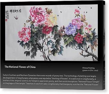 The National Flower Of China Canvas Print