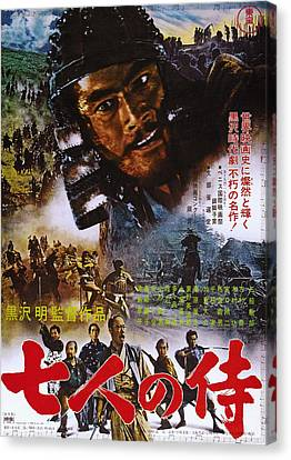 The Seven Samurai, Aka Shichinin No Canvas Print by Everett
