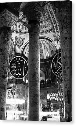 Sultanhmet Canvas Print - The Sophia by John Rizzuto