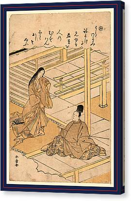 The Verse Beginning With Wa, Katsukawa Between 1772 And 1774 Canvas Print