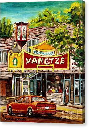 The Yangtze Restaurant On Van Horne Avenue Montreal  Canvas Print by Carole Spandau