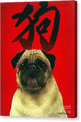 The Year Of The Dog...the Pug... Canvas Print