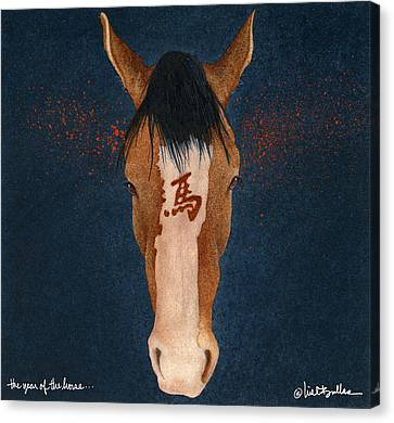 The Year Of The Horse... Canvas Print