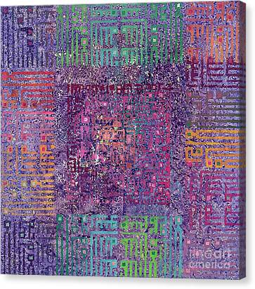 There Is No God But God Canvas Print by Laila Shawa