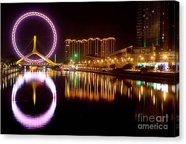 Tianjin Eye Canvas Print by Yew Kwang