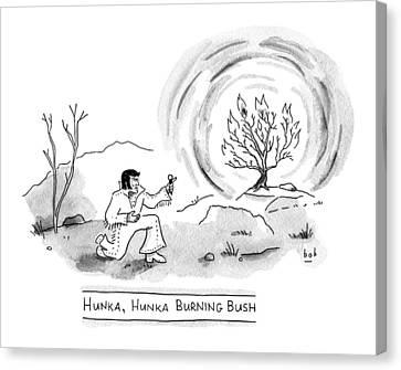 Title: Hunka Canvas Print by Bob Eckstein
