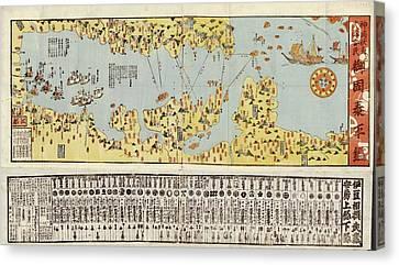 Tokyo Bay Coastal Defences Canvas Print