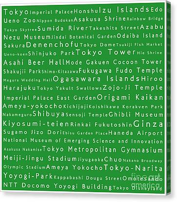 Tokyo In Words Green Canvas Print by Sabine Jacobs