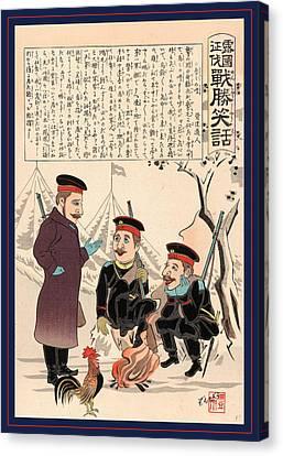 Toridori No Uwasa Canvas Print