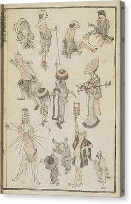 Tradesmen And Entertainers Canvas Print by British Library