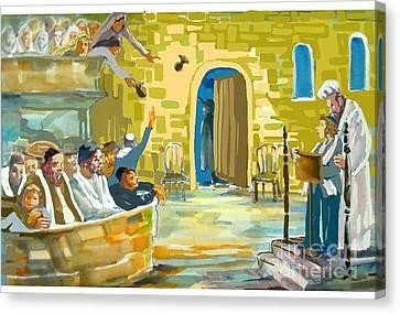Bar Mitzvah Greetings Canvas Print by Shirl Solomon