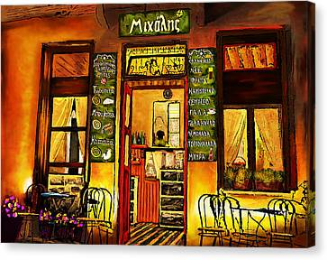 Traditional Greek Shop At Skopelos Canvas Print