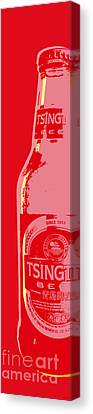 Tsingtao Beer Canvas Print