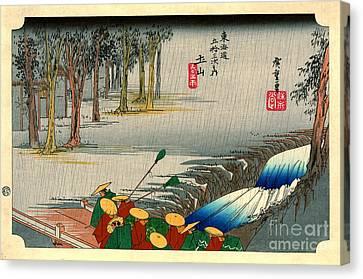 Tsuchiyama Station Tokaido Road 1833 Canvas Print by Padre Art