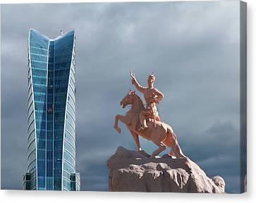 Ulaanbaatar Canvas Print by Alan Toepfer