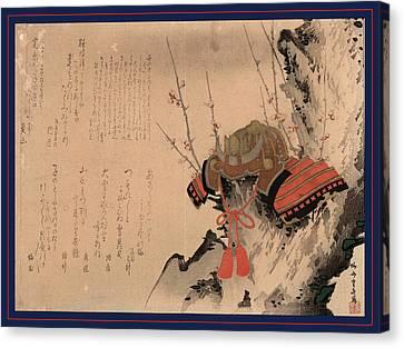 Ume Ni Kabuto, Helmet On A Plum Tree. 1828 Canvas Print by Shigeharu, Ryusai (1803-53), Japanese