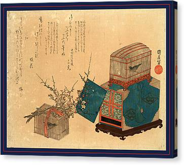 Ume Ni Kago No Uguisu Canvas Print by Japanese School
