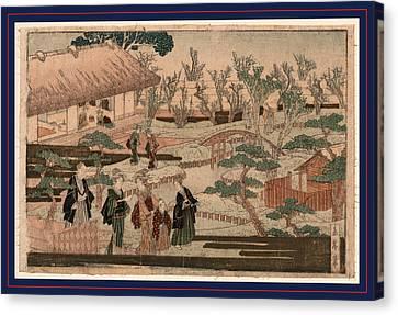 Ume Saku Niwa Canvas Print by Yajima, Gogaku, 19th Century, Japanese