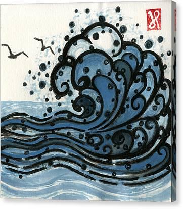 Undulation Canvas Print by Jamie Seul
