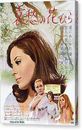 Valley Of The Dolls, Japanese Poster Canvas Print by Everett