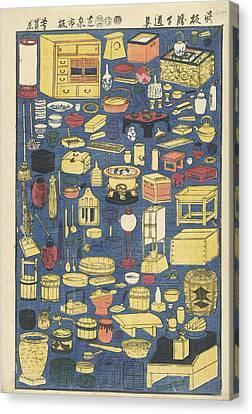 Fukushima Canvas Print - Various Household Necessities, Utagawa Yoshikazu by Utagawa Yoshikazu And Izumiya Ichibei (kansendo) And Fukushima Giemon
