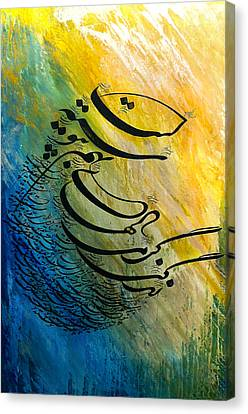 Canvas Print featuring the mixed media Life Is Contiguous To Warm Hearts by Shabnam Nassir  Majid Roohafza