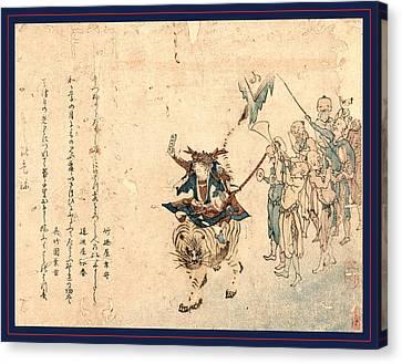 Watonai, Wa Tonai From Battles Of Kokusenya Canvas Print