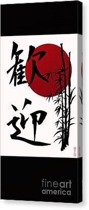 Welcome In Kanji Script Canvas Print