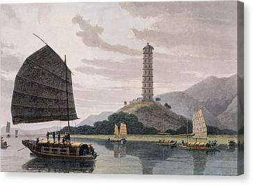 Wham Poa Pagoda, With Boats Sailing Canvas Print by Thomas and William Daniell