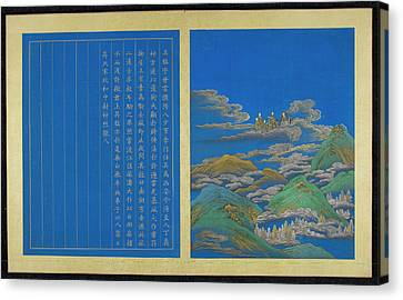 Wu Meng Was One Of The Twenty-four Canvas Print by British Library