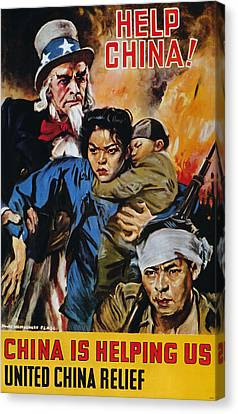 Wwii Poster: Help China Canvas Print