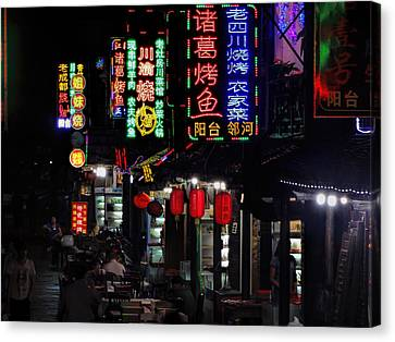 Xitang Nights Canvas Print by Robert Knight