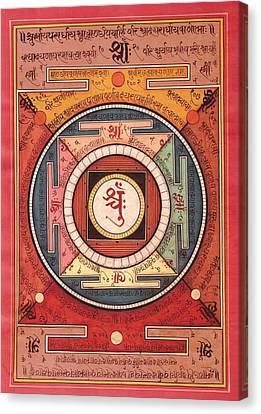 Yantra Mantra Hindu Sanskrit Calligraphy Yoga India Meditation Painting Artwork  Canvas Print by A K Mundhra