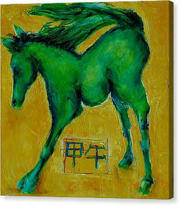 Year Of The Green Horse Canvas Print by Jean Cormier