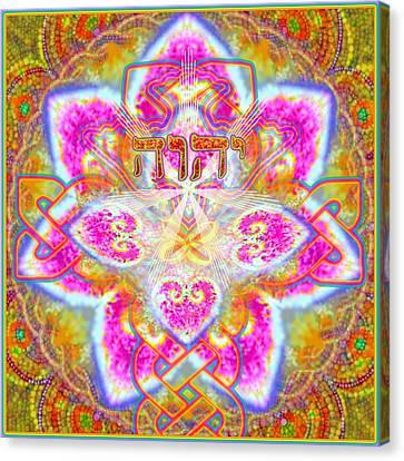 Yhwh 3 14 2014 Canvas Print