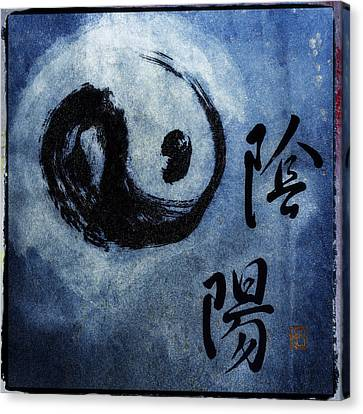 Canvas Print featuring the photograph Yin  Yang Brush Calligraphy by Peter v Quenter