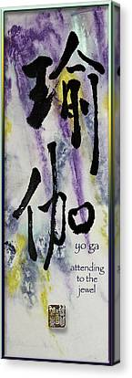 Yoga Attending To The Jewel Canvas Print by Peter v Quenter