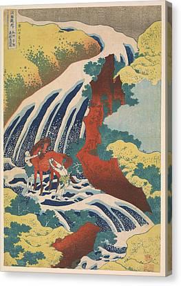 Yoshitsune Falls  Canvas Print