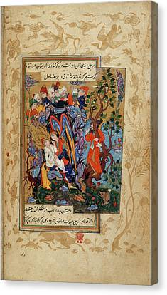 Yusuf In The Well Canvas Print by British Library