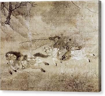 Zhao Mengfu  1254-1322. Capture Canvas Print