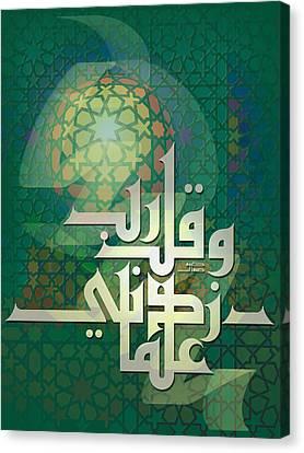 Zidni-lord Increase Me In Knowledge Canvas Print by Mamoun Sakkal