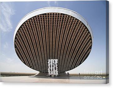 Baghdad, Iraq - A Great Dome Sits At 12 Canvas Print by Terry Moore