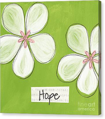 Cherry Blossom Hope Canvas Print by Linda Woods