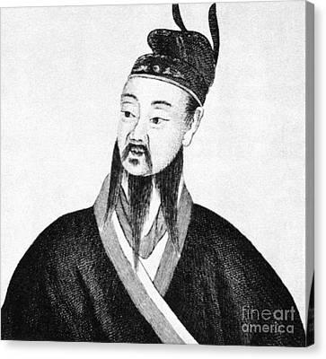 Shih Huang Ti (259-210 B.c.) Canvas Print by Granger