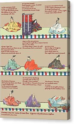 Japanese Poems Canvas Print by Steve Mangan